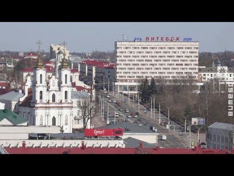 Витебск принимает дополнительные меры защиты от коронавируса (30.03.2020)