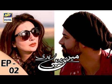 Meri Nanhi Pari Episode 2 - 12th February 2018 - ARY Digital Drama