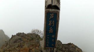 2015年6月14日(日)の芦別岳(1,726m)新道コース