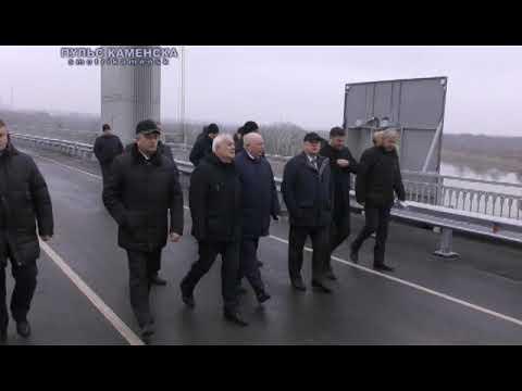 Долгожданное открытие моста через реку Северский Донец в Каменске-Шахтинском