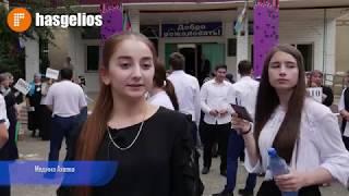 Выпускники Хасавюрта сдают ЕГЭ по русскому языку