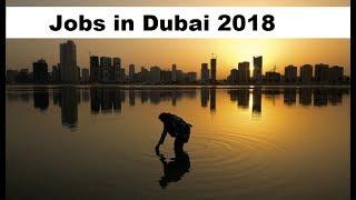 Job in Dubai 2018 | Azhar Vlogs Dubai Jobs | Security Guards Dubai Jobs