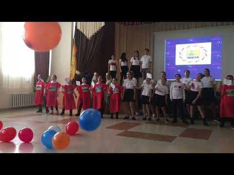 174 Dpr. Erebuni-Yerevan