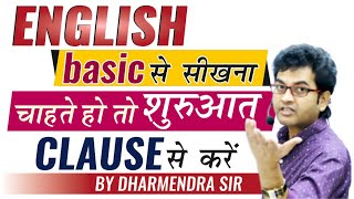 The Easiest Way to Learn English | Clause | Time & Tense | by Dharmendra Sir