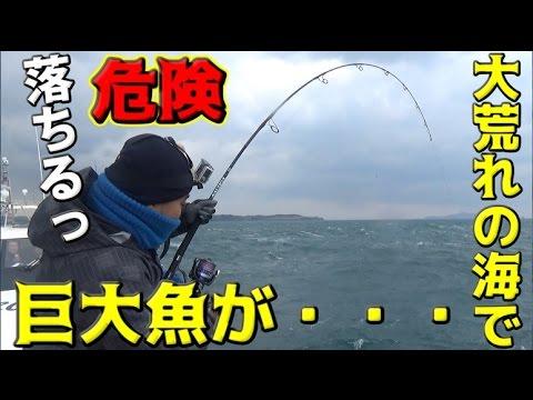 #1大�れ�海�巨大ルアー目掛��魚�飛�出���