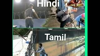HINDI vs TAMIL Bigg Boss Both are equal Script.!F A K E