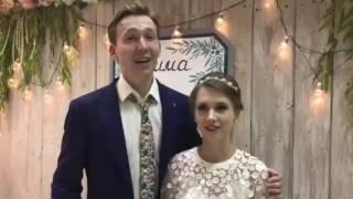 Отзыв с свадьбы Дмитрия и Ирины 15 июля 2017г.