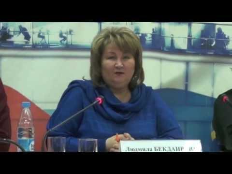 Людмила Бекдаирова