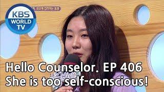 I think I am ugly. [Hello Counselor/ENG, THA/2019.04.01]