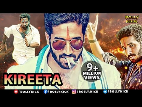 Kireeta Full Movie | Hindi Dubbed Movies 2020 Full Movie | Action Movies | Samartha