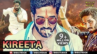 Kireeta Full Movie   Hindi Dubbed Movies 2020 Full Movie   Action Movies   Samartha