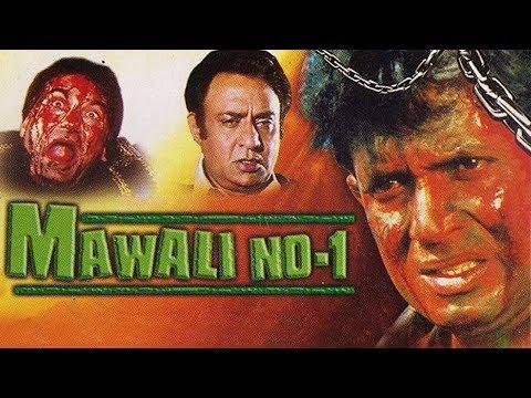 Mawali No. 1 (2004) Full Hindi Movie | Mithun Chakraborty, Shakti Kapoor, Sadashiv Amrapurkar