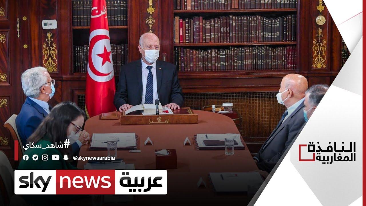 شعبية الرئيس التونسي تسجّل أرقاماً مرتفعة | #النافذة_المغاربية  - نشر قبل 2 ساعة