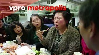 Eating the penis fish in South Korea - vpro Metropolis thumbnail