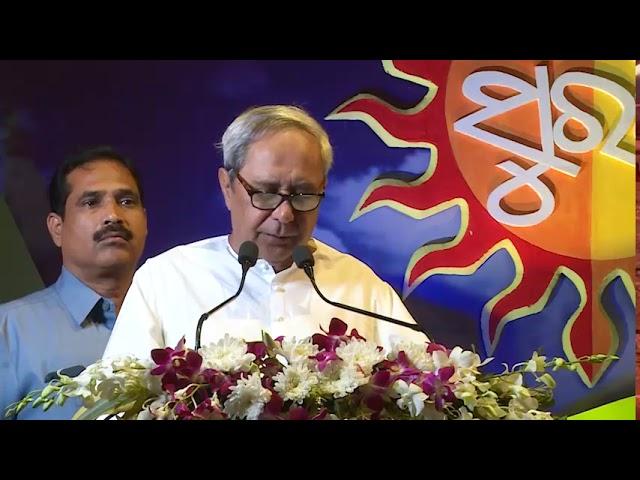 odisha cm naveen patnayak in suravi closing function at bhubaneswar