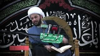 مهارات الفهم والتواصل -٢- (فهم النفسية الانسانية) - الشيخ زمان الحسناوي