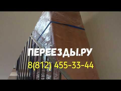 Перевозка мебели с грузчиками из Санкт-Петербурга