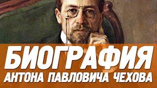 видео Русский писатель Александр Иванович Куприн: жизнь и творчество, интересные факты