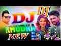 New Punjabi DJ Song KHUDKA Mehar Risky Raju Punjabi Raju Punjabi Mix Songs