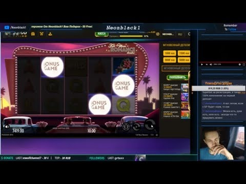 Видео Покерстарс игровые автоматы