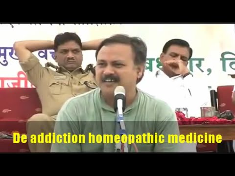 De addiction homeopathic , homeopathy for alcoholism & drug addiction, alcohol withdrawal