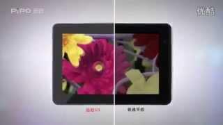 Tablet / Планшет PiPO U1 7