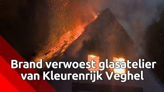 Buren afgebrande glasatelier Kleurrijk in Veghel ontsnappen aan vuurzee