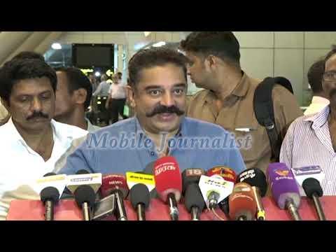 விளம்பரம் தேடும் இடம் அது அல்ல.. Kamal Haasan | Latest | Cauvery Issue | Karnataka Election