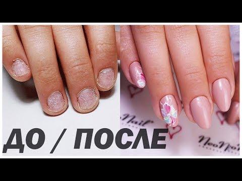 Ногти полукруглые нарощенные