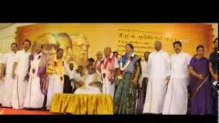 EM Basha DMK Songs (kallakudi konda karunanidhi...)