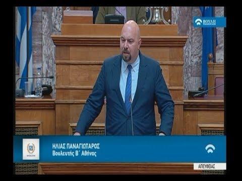 Η. Παναγιώταρος: Προσχέδιο προϋπολογισμού 2019-Το μνημόνιο καλά κρατεί!