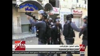 الآن | اجتماع طارئ لوزراء الخارجية العرب اليوم لبحث أزمة القدس