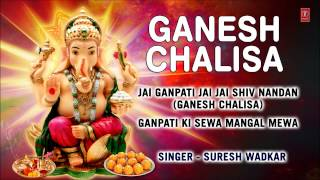 Ganesh Chalisa, Aarti By Suresh Wadkar Full Audio Songs Juke Box I Ganesh Chalisa