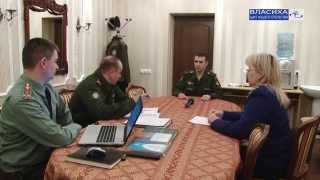 Приём военной прокуратуры