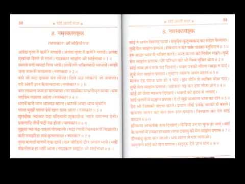 Sai Aarathi Lyrics - Shri Shirdi Sai Baba - Louisville