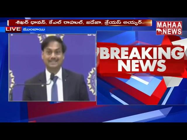 BCCI Announces Team India Squad For West Indies Tour 2019 | MAHAA NEWS