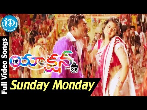 Action 3D Movie  Sunday Monday  Song  Allari Naresh  Sneha Ullal  Raju Sundaram