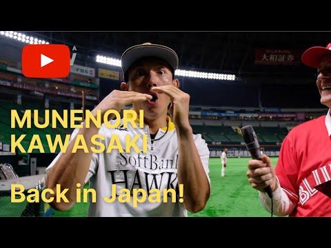 Munenori Kawasaki Interview in Fukuoka 2017