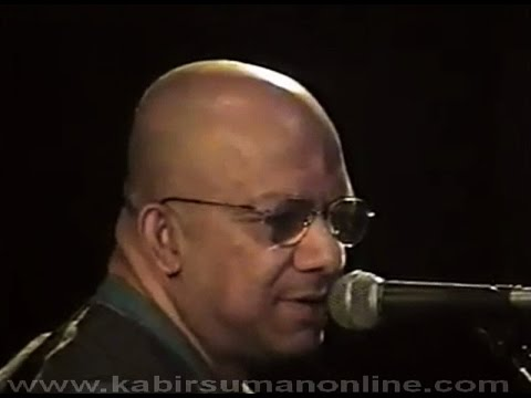 Farewell, Angelina To Biday Porichita/ kabir Suman  (LIVE)