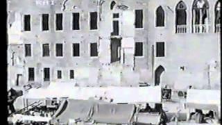 Repeat youtube video Ferrara -