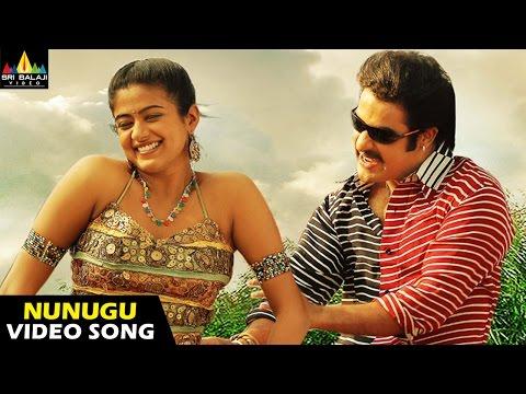Yamadonga Songs | Nunugu Misalodua Video Song | Jr NTR, Priyamani | Sri Balaji Video