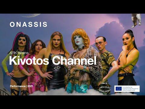 Kivotos Channel | ARK Athens ολόκληρο το περφόρμανς