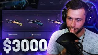 MOST INSANE $3000 DATDROP BATTLE OPENING!