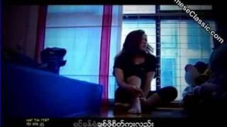 Khout Pyit Lite - Sandi Myint Lwin