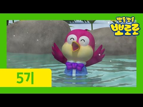 [season-5]-e25-harry-and-the-magical-spring-water-|-kids-animation-|-pororo-the-little-penguin