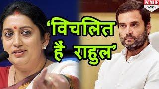 Popular Videos - Rahul Gandhi & Smriti Irani