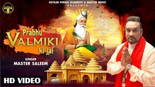 Prabhu Valmiki ki Jai || Master Saleem || Devotional Song 2020 || Master Music