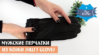 Кожаные черные мужские перчатки Shust gloves купить в Украине. Обзор