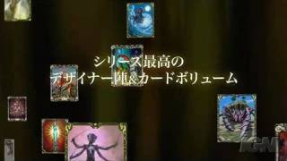 Culdcept Saga Xbox 360 Trailer - TGS 2006 Video