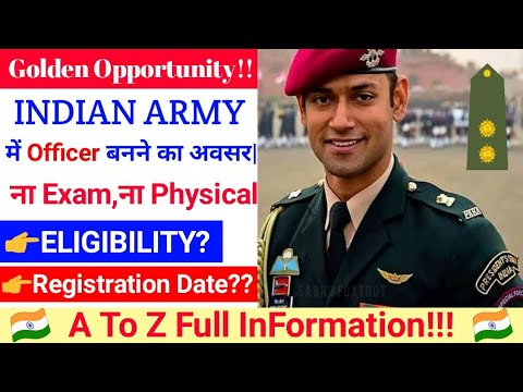 TES-41 ONLINE REGISTRATION DATE||WHAT IS TES(10+2) ENTRY||ALL ABOUT TES ENTRY IN INDIAN ARMY